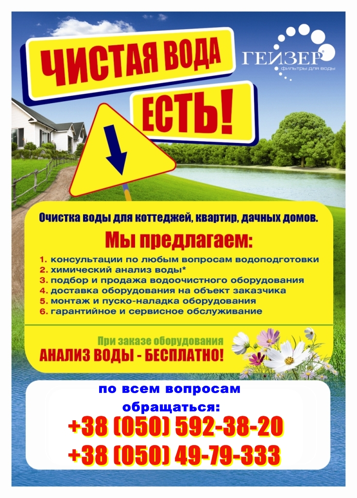 Копия a5_сертификат_питер