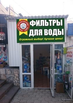 centr_ryn_szhataya