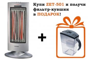 Обогреватель карбоновый ZENET NSKT- 90A