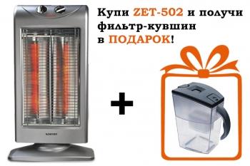 Обогреватель карбоновый  ZENET NSKT-90B
