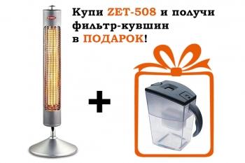 Карбоновый обогреватель ZENET-900 G