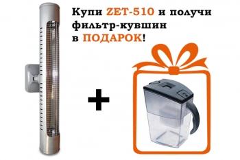 Карбоновый обогреватель ZENET 900 F(настенный)