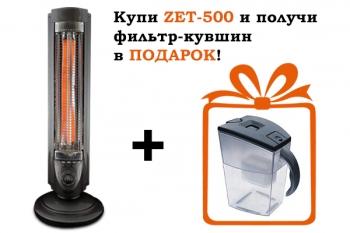 Обогреватель карбоновый ZENET NS-600D